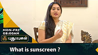 What is sunscreen and how does it work? Morning Cafe 27-07-2017