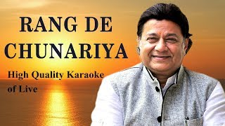 Rang De chunariya Full Digital quality karaoke of live concert