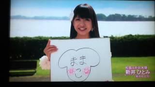 KHB東日本放送で放送されている松島を観光するPR映像です.