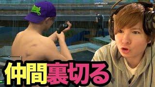 【GTA5】仲間を作って殺る!! オンライン  PDS thumbnail