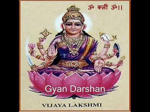 दीपावली विशेष  -  महालक्ष्मी के आठ स्वरुप और उनके मूल बीज मंत्र का जप करें होगी हर मनोकामना पूरी thumbnail