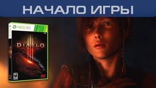 ▶ Diablo 3 - Начало игры на XBOX 360