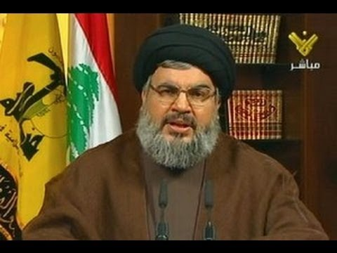 CIA Outsmarted by Hezbollah