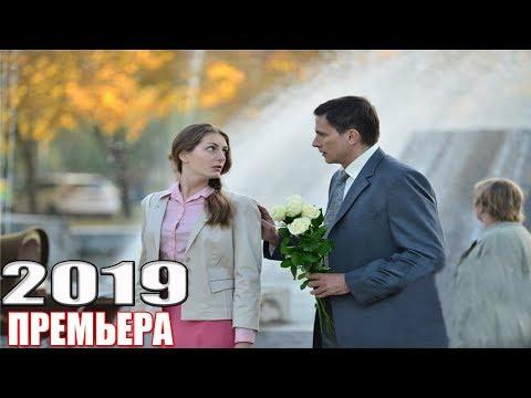 Фильм каждому надо увидеть! ЖРЕБИЙ СУДЬБЫ Русские мелодрамы , новинки 1080 HD - Видео онлайн