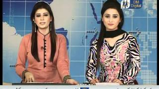 Iram Ch News on DM Digital Tv 4 PM 23 02 12