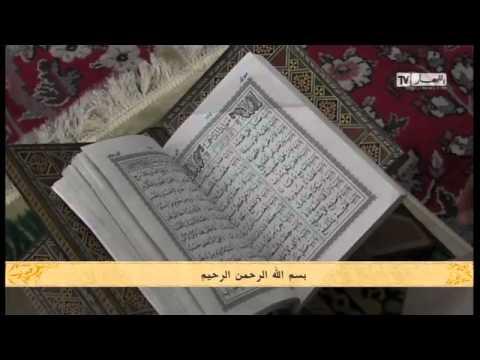 Regarder Ennahar TV en direct sur internet   Centraltv fr