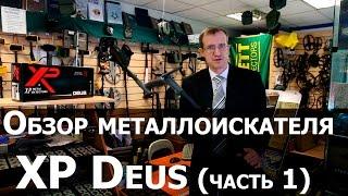 Кладоискательская контора Владимира Порываева официальный сайт  httpporyvaevru