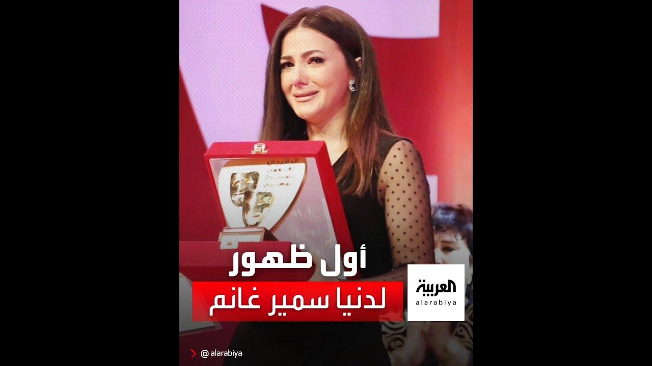 الظهور الأول لدنيا سمير غانم بعد وفاة والديها خلال افتتاح المهرجان القومي للمسرح المصري  - نشر قبل 4 ساعة