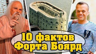 Fort Boyard | 10 FACTS you didn't know!!!
