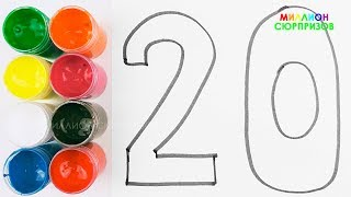 Учим цифры от 1 до 20 | Учим цвета с акварельными красками |  Рисуем и раскрашиваем цифры для детей