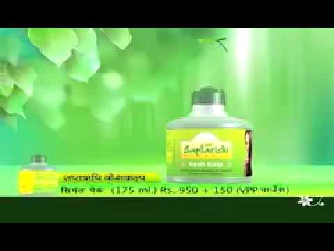 Natural Herbal Products - sapatarishi