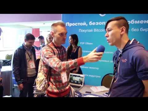 Официальный репортаж с Bitcoin Conference Kiev 2016