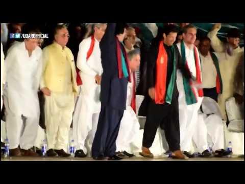 Tabdeeli Aagayi Hai Yaaro PTI SONG