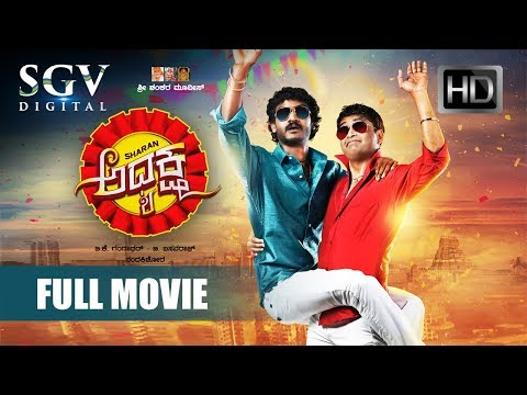 Adhyaksha - Kannada Full HD Comedy Movie   Sharan, Chikkanna   New Kannada Movies