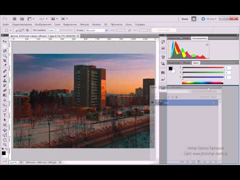 1. Знакомство с Adobe Photoshop CS5 ( 1.5 Палитры )