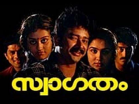Swagatham | Jayaram,Parvathi | Malayalam Full Movie