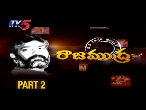 SS Rajamouli Success Story | Exclusive | Part 2 | Journey of Success | TV5 News