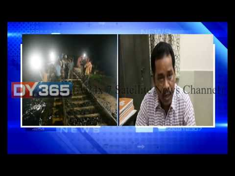 Lumding || Rail || Block || Assam || Hojai