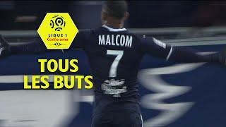 Tous les buts de la 37ème journée - Ligue 1 Conforama / 2017-18