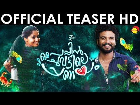 Paipin Chuvattile Pranayam Official Teaser HD | Neeraj Madhav | Reeba Monica