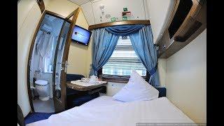 Самый дешевый купе на поезде в Европе