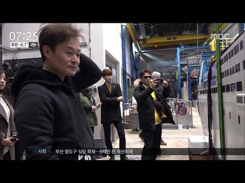[뉴스투데이] 세월호 아빠들, 8,700km 달려간 이유