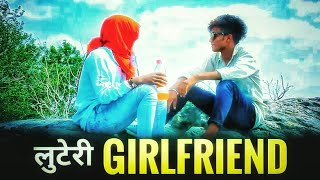 Luteri girlfriend || #akki_Radal
