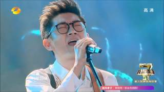 往事只能回味 /  金志文  (I Am a Singer Season 4 我是歌手第四季)