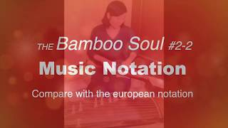 The Bamboo Soul #2-2 Music Notation / compare with the european notation