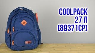 Розпакування CoolPack 46 x 34 5 x 17 см 27 л 89371CP