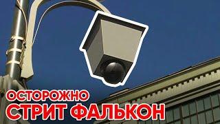 Фото Камеры Москвы выпуск 1 фалькон  позитивный таксист