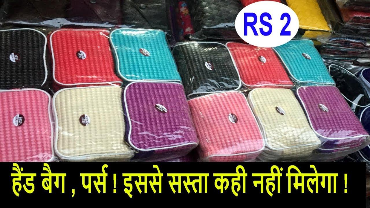 729e80625f Ladies purse Market ! wholesale Ladies purse market in delhi ! Handbeg , Purse , ! Sadar Bazar !