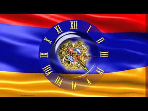 Скринсейвер анимированный флаг Армении с часами