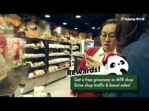Asiaray - Kee Wah Bakery O2O Xmas Campaign