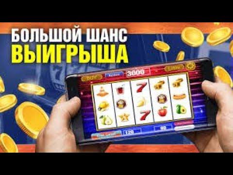 Как обдурить казино вулкан ограбление казино торрент в хорошем качестве