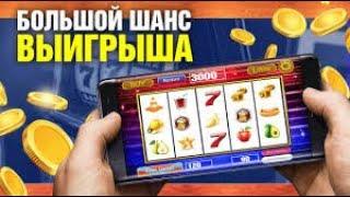Платные Игровые Автоматы Вулкан | Казино Вулкан - как Казино Вулкан | в Telegram