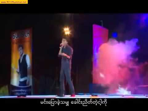 Dont Go   Ye Yint Aung