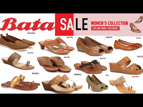 BATA SALE WOMEN FOOTWEAR COLLECTION WITH PRICE CHAPPAL SLIPPER SANDALS DESIGN