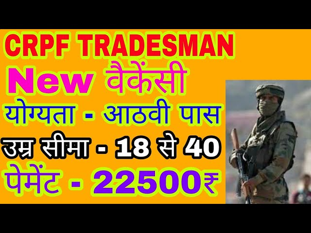 CRPF TRADESMAN    New Recruitment   Government Job Point