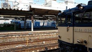 2019/09/26 【単機回送】 EF64-37 大宮駅 | JR East: EF64-37 at Omiya