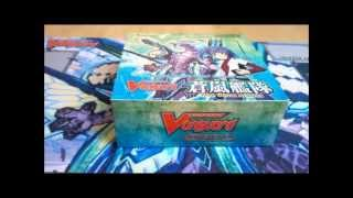 cardfight vanguard blue storm armada booster box opening vge bt08 exclusive