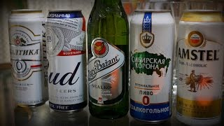 ТБП: Обзор безалкогольного пива. (Резиновые женщины не пострадали))