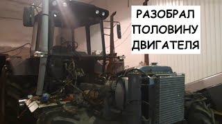 Bison, Bir-01 motor ta'mirlash