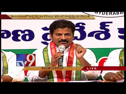 Revanth Reddy attacks KCR Govt on 24 hour power - TV9