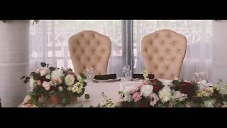 Ищете ресторан для свадьбы?