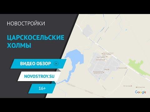 Рейтинг самых дешёвых новостроек Москвы и области