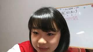 梶田和子アクターズスクール広島公式 2020年04月18日08時31分18秒 SHOWROOM配信.
