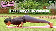 Chaturanga Dandasana யோகா For Health யோகா For Health 12-07-2017 PuthuYugam TV Show Online