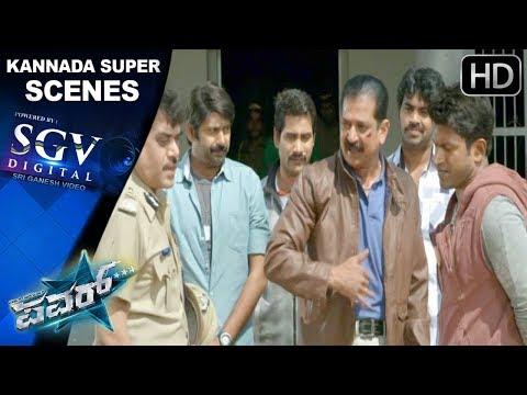 Puneeth Rajkumar killing power dialogue   Power...