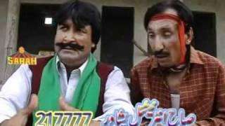 Pashto Drama Gancap Alamzeb Mujahid 4